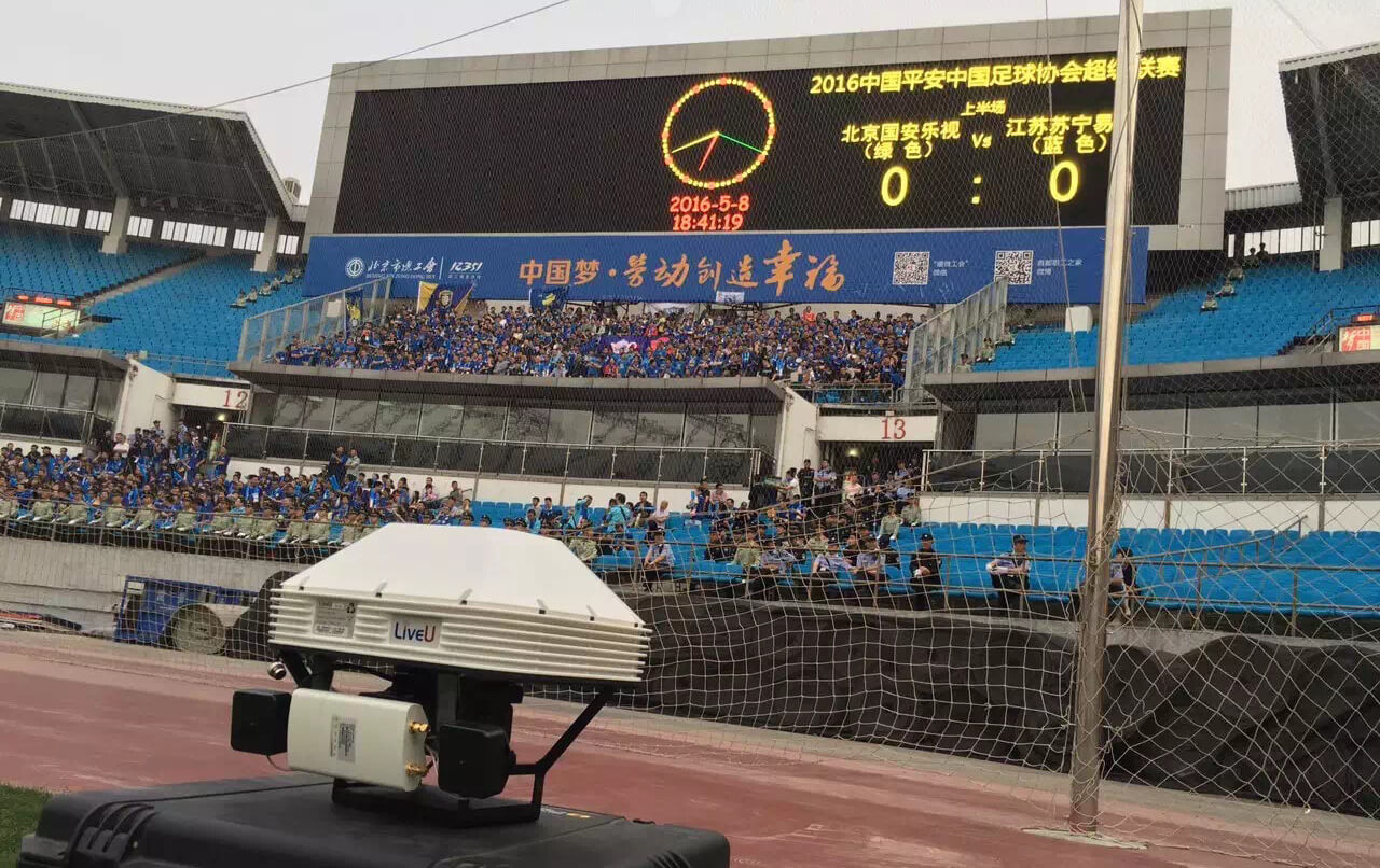 LiveU Case Study : 2016 Chinese Super League
