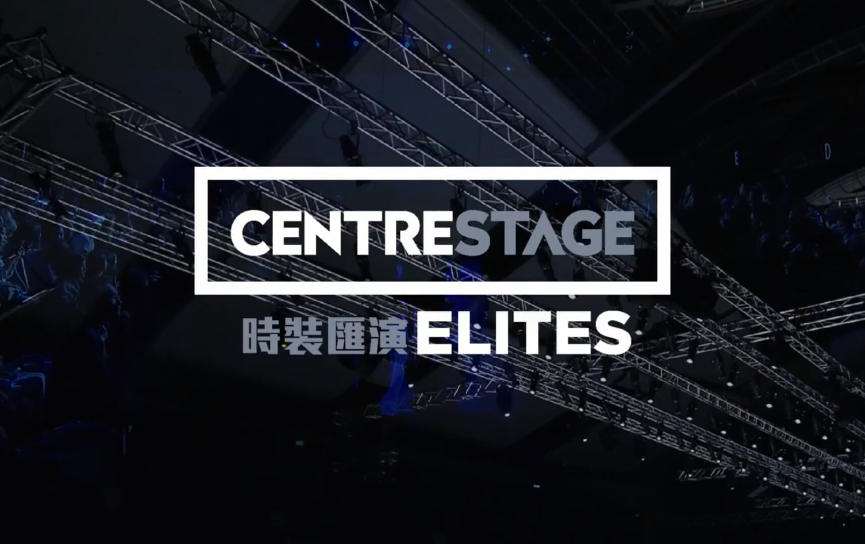 LiveU Case Study : CENTRESTAGE ELITES Fashion Show 2016
